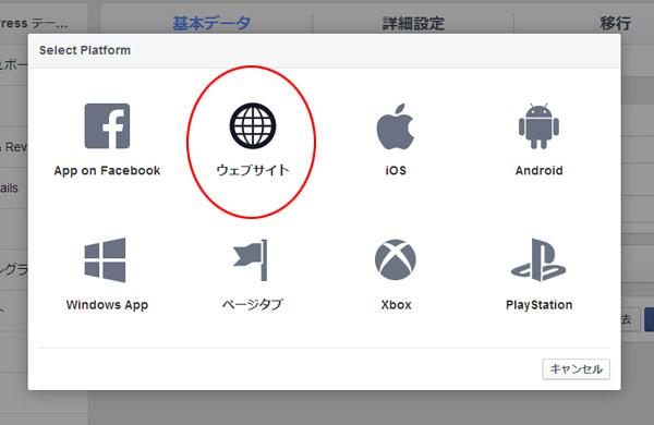 fb-app11