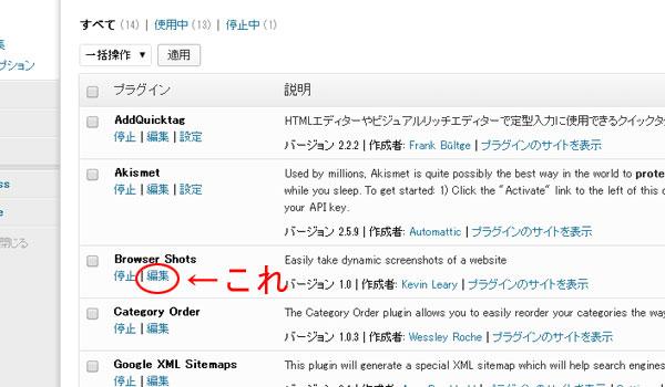 browsershots2