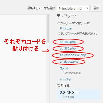 child7