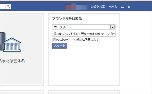 fb-app2