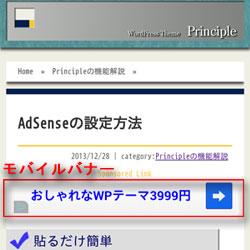 Principle3.1を公開(2014/2/5)