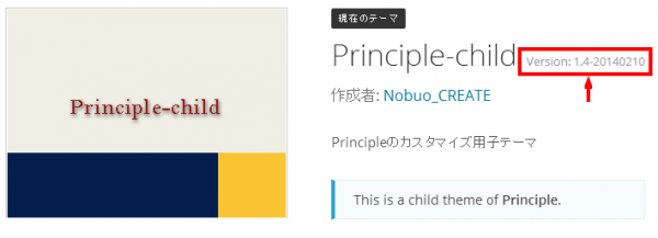 principle1-5