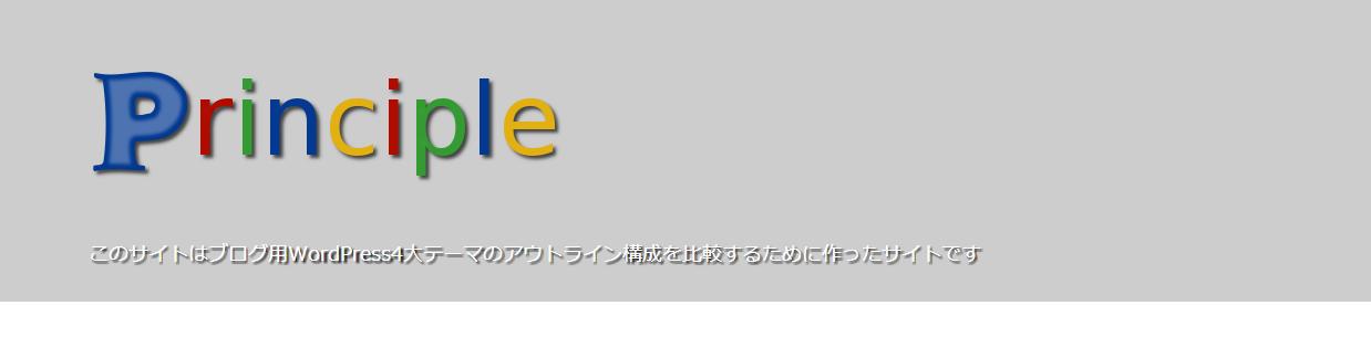 title-banner-header