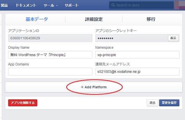 fb-app10