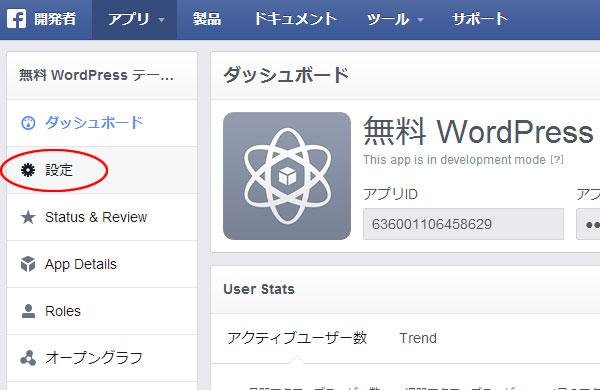 fb-app9