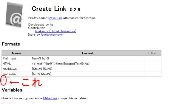 createlink2