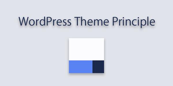 WordPressテーマ Principleがフルモデルチェンジ